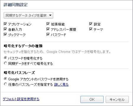yu_chrome2[1].jpeg